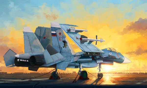 Sukhoi Su33 Flanker D Russian Fighter
