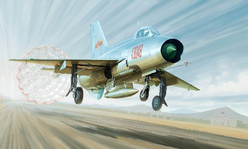 J7A Chinese Fighter