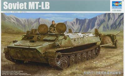 Soviet MT-LB (Medium Tactical) Multi-Purpose Tracked Vehicle