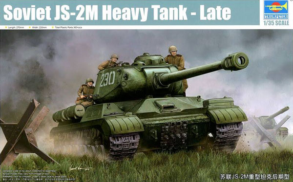 Soviet JS2M (IS2M) Heavy Tank Late Version
