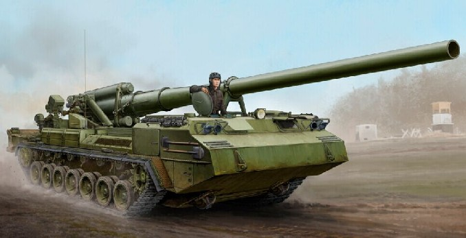 Soviet 2S7 (M1975) Self-Propelled Gun