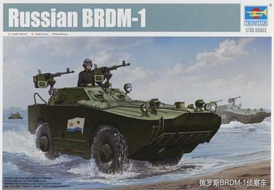 Russian BRDM1 Amphibious Recon Vehicle