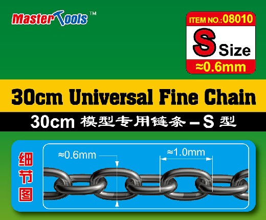 30cm Universal Fine Chain S Size 0.6mm x 1.0mm (2)