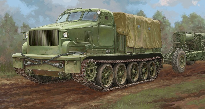Soviet AT-T Artillery Prime Mover