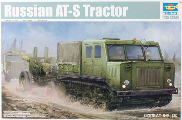 Russian AT-S Artillery Tractor w/ML20 152mm M1937 Howitzer Standard