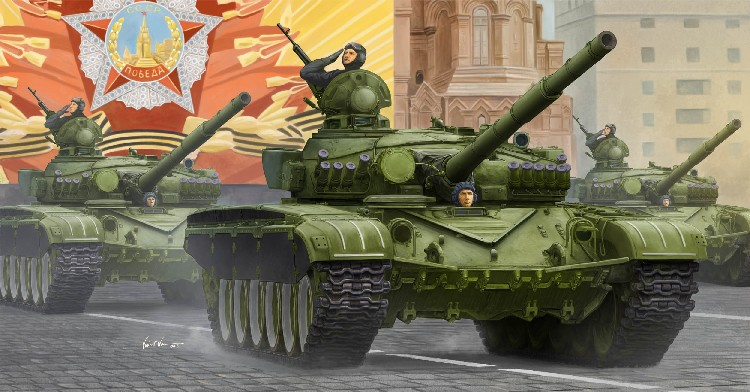 Russian T72A Mod 1983 Main Battle Tank