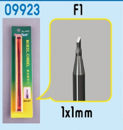 Model Micro Chisel: 1mm x 1mm Square Tip
