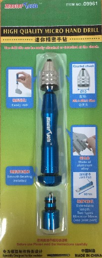 Micro Hand Drill Tool
