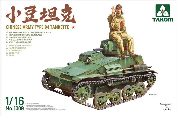 Chinese Army Type 94 Tankette w/Figure
