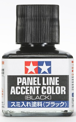 Panel Line Accent Color Black 40ml Bottle