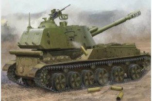 Soviet 2S3 152mm Self-Propelled Howitzer Late Variant