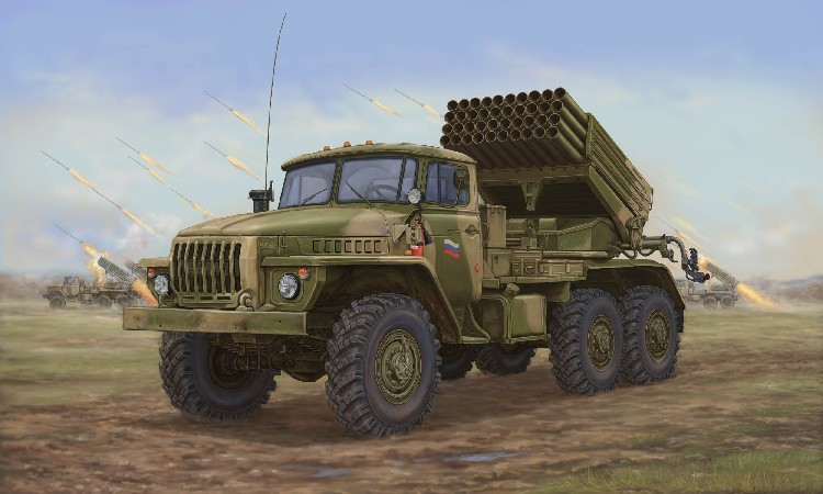 Russian BM21 Hail MRL (Multiple Rocket Launcher) Late Version