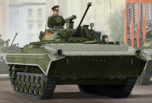 Russian BMP2 Infantry Fighting Vehicle