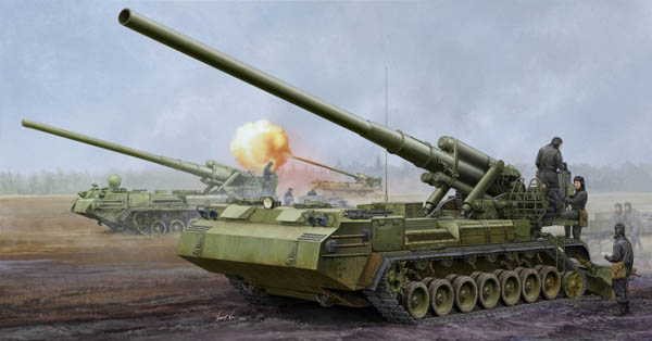 Soviet 2S7M Self-Propelled Gun