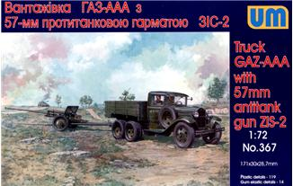 GAZ-AAA with Anti-Tank Gun ZIS-2