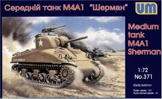 Sherman M4A1 Medium Tank