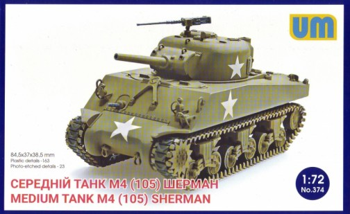 M4 (105) Sherman Medium Tank