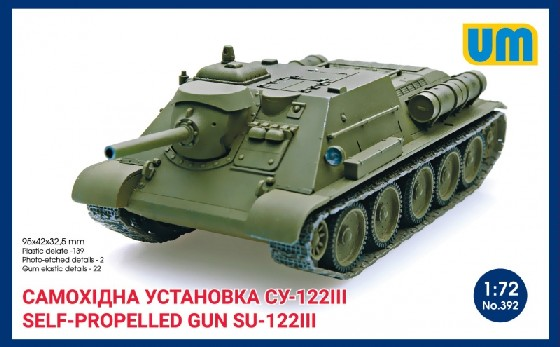 WWII T34/76 Soviet Tank w/Su122 Self-Propelled Gun