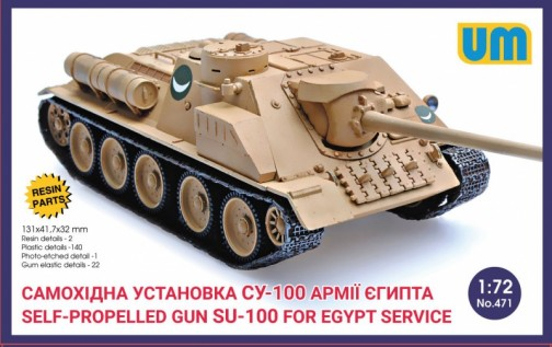 SU100 Soviet Tank w/Self-Propelled Gun Egypt Service