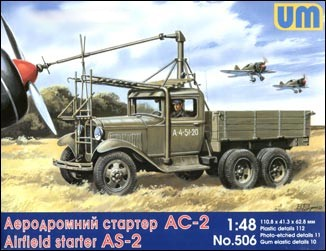 AS2 Airfield Starter on GAZ-AAA Truck Chassis