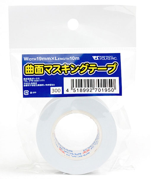Zoukei-Mura Curved Surface Masking Tape