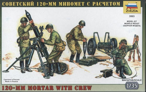 Soviet 120mm Mortar w/4 Crew