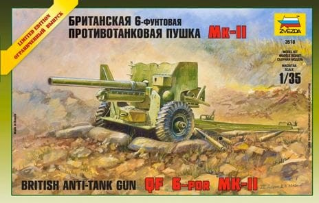 British 6-Pdr Mk II Anti-Tank Gun (Ltd Edition)