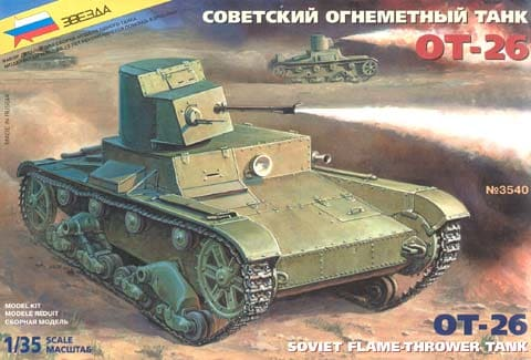 OT-26 Soviet Flamethrower Tank Reissue