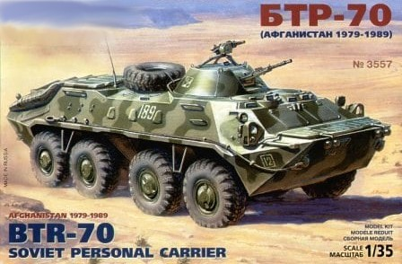 Soviet BTR70 Personnel Carrier