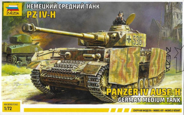 German Panzer IV Ausf H Medium Tank
