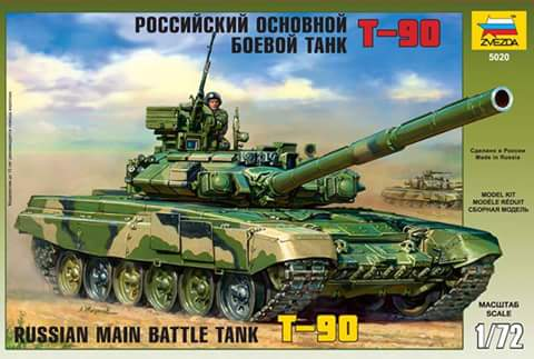 Russian T90 Main Battle Tank