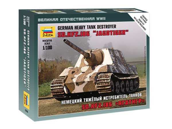SdKfz 186 Jagdtiger German Heavy Tank Destroyer (Snap)