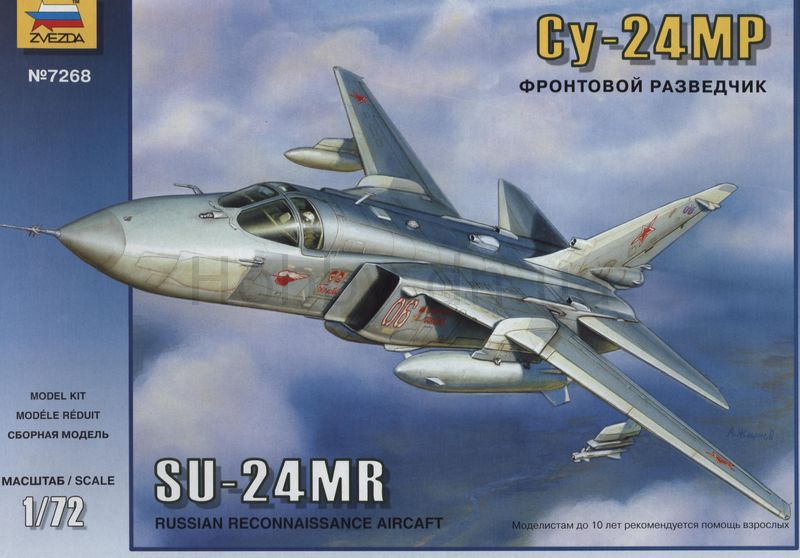 Russian Su24MR Recon Aircraft