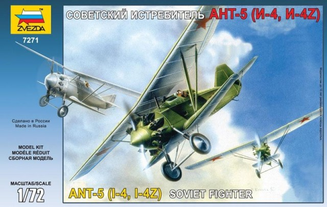 ANT5 Soviet BiPlane Fighter