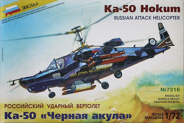 Russian Ka50 Black Shark Attack Helicopter