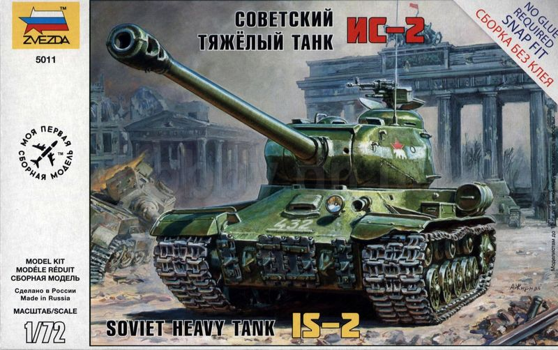 WWII Russian IS-2 Stalin Heavy Tank ~Snap Kit