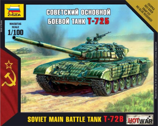 T72 Russian Soviet Main Battle Tank