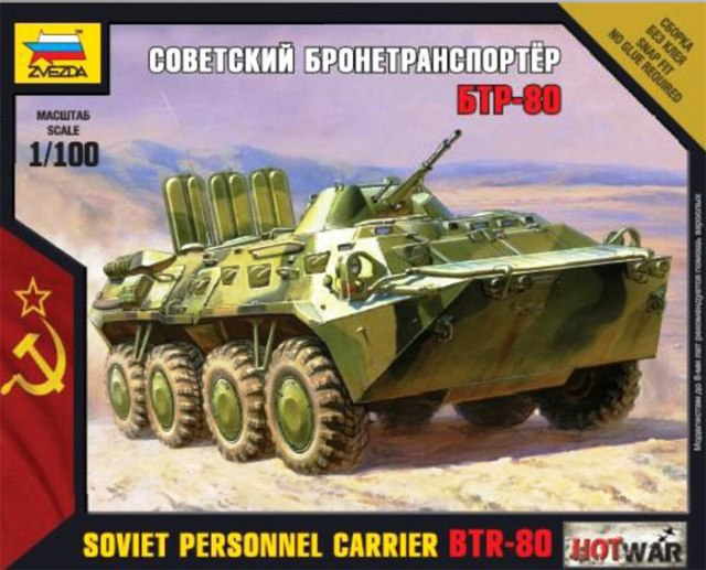 BTR80 Russian Armored Personnel Carrier