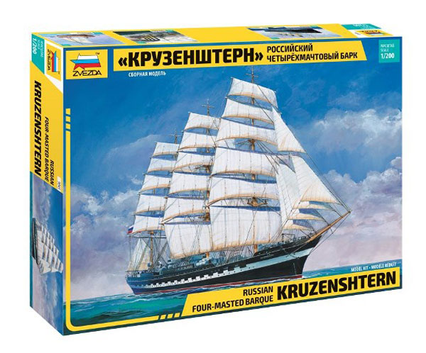 Russian Krusenshtern 4-Masted Sailing Ship