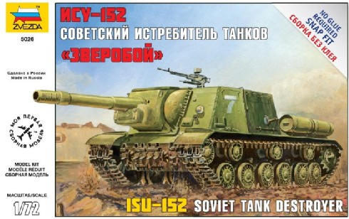 Soviet ISU52 Tank Destroyer