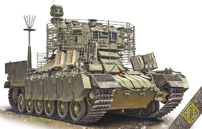 Nagmachon IDF Heavy APC Fighting Vehicle