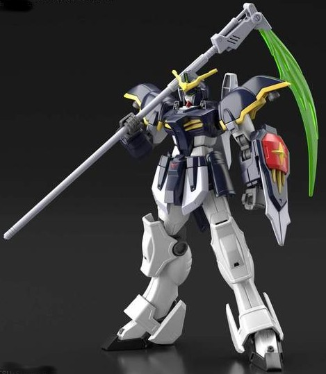 HG Gundam Wing After Colony Series: #239 Gundam Deathscythe