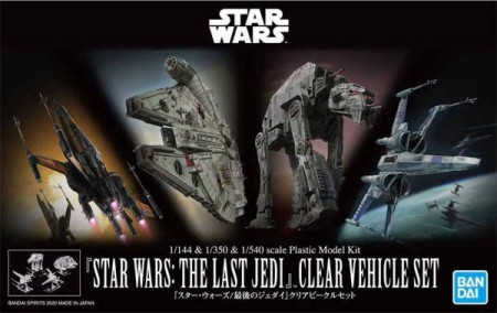 Star Wars The Last Jedi: Clear Vehicle Set