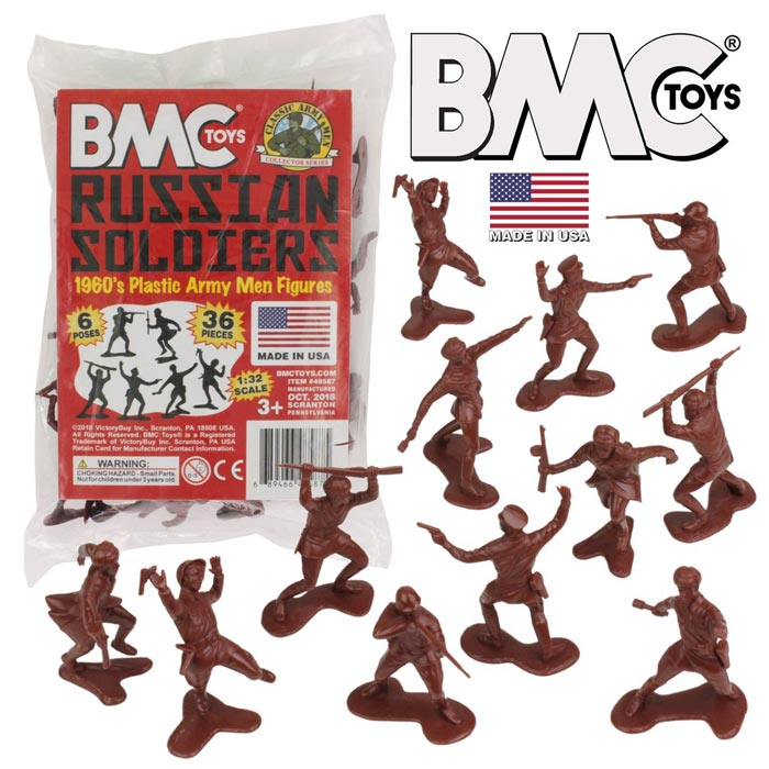 Classic Marx Russian Plastic Army Men (36)