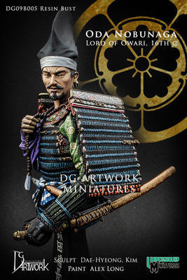 Oda Nobunaga - Lord of Owari 16th c