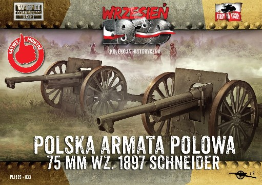 WWII 75mm Wz1897 Schneider Polish Field Cannon (2)