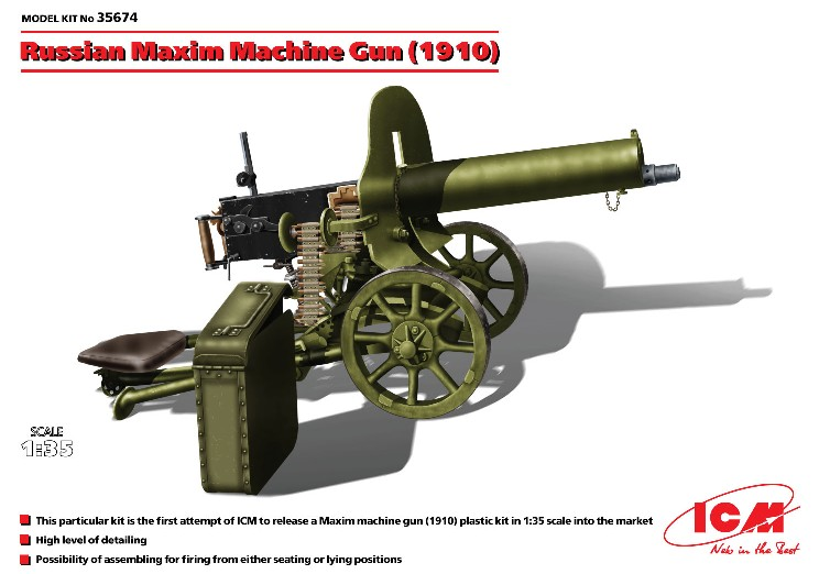 WWI Russian Maxim Machine Gun 1910