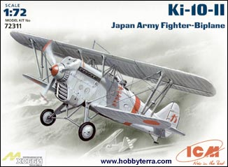 Ki1011 Type 95 Japanese Army BiPlane Fighter