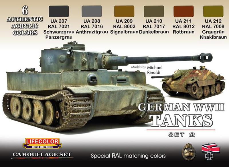 World War II Camouflage German Tanks Set #2 Acrylic Paint Set