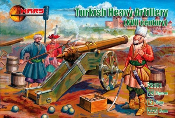 XVII Century Turkish Heavy Artillery